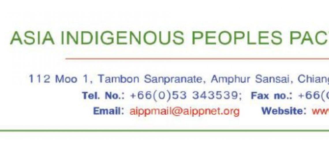 AIPP-Letterhead-1024x216